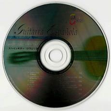 Various - Guitarra Española (CD, Special Ed.) (gebraucht VG)