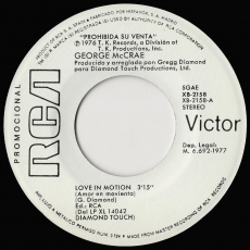 George McCrae - Love In Motion (Vinyl, 7, Promo) (gebraucht G)