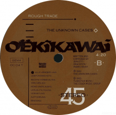 Helmut Zerlett / Stefan Krachten - The Unknown Cases - Masimba Bele (12, Maxi Single) (gebraucht G+)