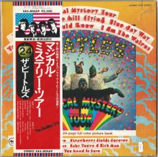 Beatles - Magical Mystery Tour (LP, Album, Japan) (gebraucht VG)