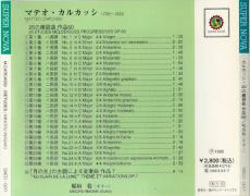 Minoru Inagaki - M. Carcassi - 25 ETUDES OP.60 (CD, Album) (gebraucht VG)