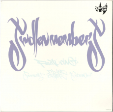 Swollen Members - Strength / Out Of Range.. (12 Single, Vinyl) (gebraucht G-)