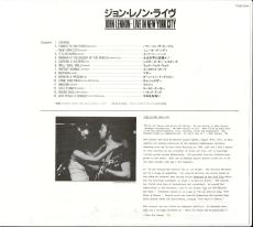 John Lennon - Live In New York City (Laserdisc, Japan, NTSC, Reissue) (gebraucht VG+)