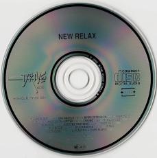 Pietro Silvestri - New Relax (CD, Album) (gebraucht VG)