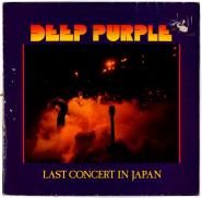 Deep Purple - Last Concert In Japan (LP, Live) (gebraucht VG-)