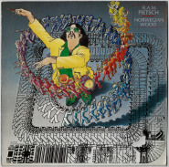 R.A.M. Pietsch - Norwegian Wood (LP, Album) (gebraucht VG-)