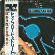 Paul McCartney - Give My Regards To Broad Street (LP, Album, Japan) (gebraucht VG)