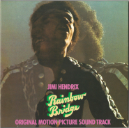 Jimi Hendrix - Rainbow Bridge (LP, Album) (gebraucht VG)